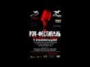 Ганабан - Приглашение на Большой Рэп Концерт в городе Волгодонске 03.01.2018