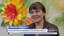 Учителя украинского языка и литературы смогут преподавать русский 17 11 2018 Панорама