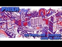 YEM - 6/18/94 - UIC Pavillion - Chicaco, IL
