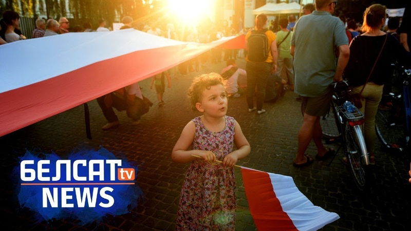 У Менску адсвяткавалі 100-годдзе незалежнасці Польшчы| В Минске отпраздновали День Польши <Белсат>