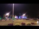 Поющие фонтаны в Анапе маленький кусочек 😉