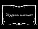9А класс, Юкаменская СОШ