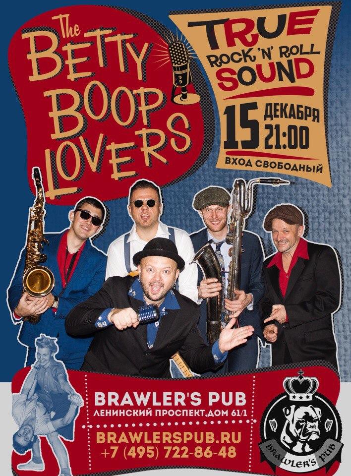 15.12 Betty Boop Lovers в Brawler's Pub