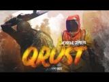 QRUST - Игровые сервера Rust