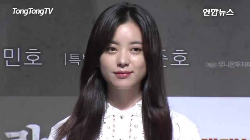 Inrang -Photo Time- (Kang Dong won, Han Hyo Joo)