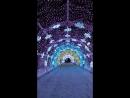 Путешествие по световому туннелю 2