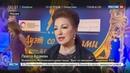 Новости на Россия 24 • В Кремлевском дворце станцевал Звездный дуэт