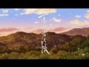 Natsume Yuujinchou | Тетрадь дружбы Нацумэ - тизер фильма.