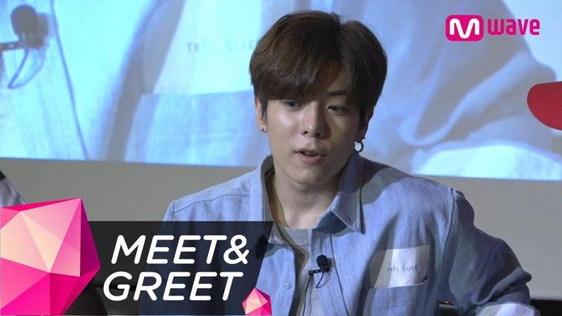 [HISTORY Fan Meeting] HISTORY 5th Mini Album 'HIM' l MEETGREET