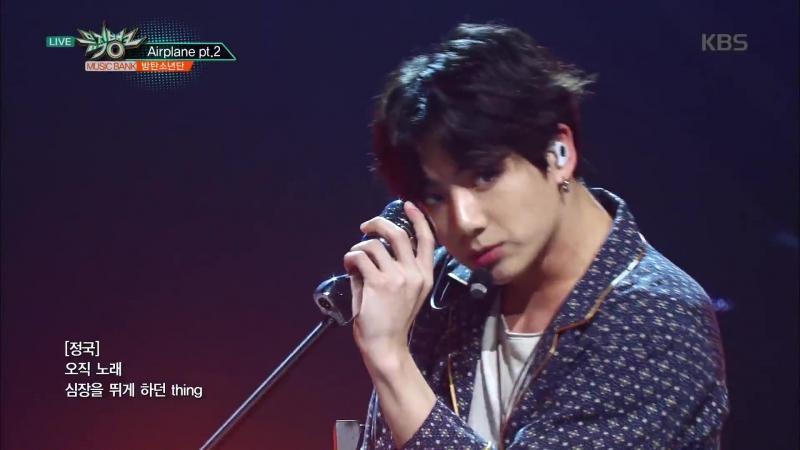 뮤직뱅크 Music Bank - Airplane pt.2 - 방탄소년단 (Airplane pt.2 - BTS).20180525