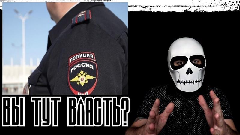 Ростовская беззащитная полиция | В защиту полиции
