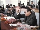 President Kim Il Sung Met Foreign Heads of State and Prominent Figures April 1970-December 1975.