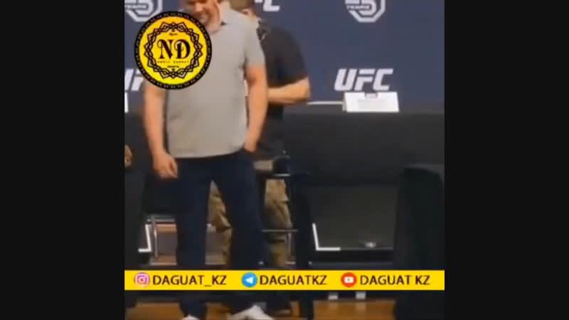 UFC Харам