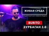 BURITO -
