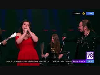 ORION Neoclassic Music Project и Светлана Киселёва - «Призрак Оперы» (в эфире телеканала 78)