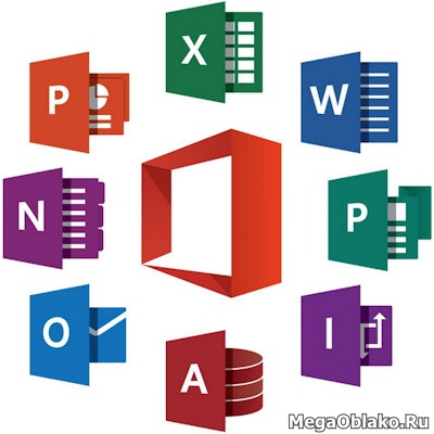 Microsoft Office 2019 Professional Plus 16.0.10730.20102 RTM-Retail 1808 10730.20102 x86 x64 [2018, ENG + RUS]