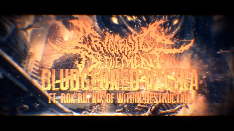 CRYOGENIC DEFILEMENT - BLUDGEONED VAGINA (FT. ROK RUPNIK) [OFFICIAL LYRIC VIDEO] (2018) SW EXCLUSIVE