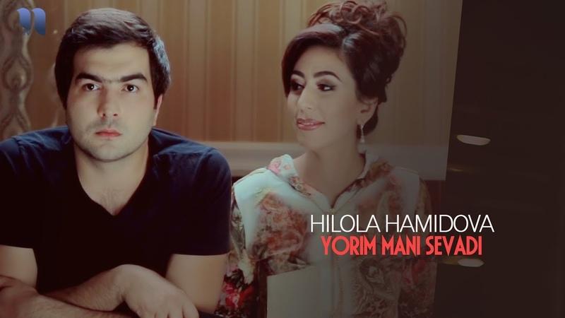 Hilola Hamidova - Yorim mani sevadi | Хилола Хамидова - Ёрим мани севади