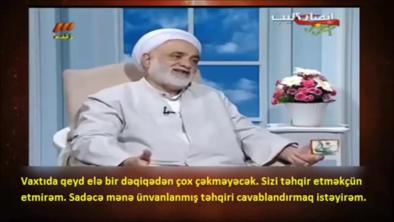 Доказательство шиизма за одну минуту Аятулла Мухсин Гираати
