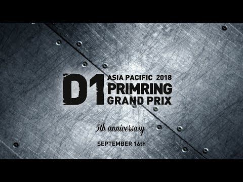 ASIA PACIFIC D1 PRIMRING GP. 16 Сентября