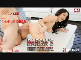 Darcia Lee - Darcias First Ever Anal on AssholeFever | 21Sextury