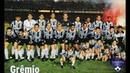 Flamengo 2x2 Grêmio (22/05/1997) - Final Copa do Brasil 1997 (Grêmio campeão)