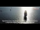 Парусник Седов Что общего между управлением огромным кораблём и бизнесом