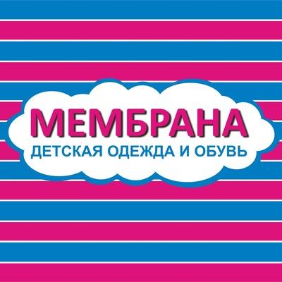 Марина Пащенко