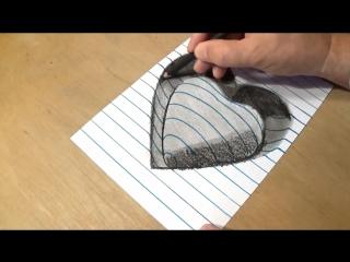 Drawing Heart - Trick Art on Line Paper - VamosART.mp4