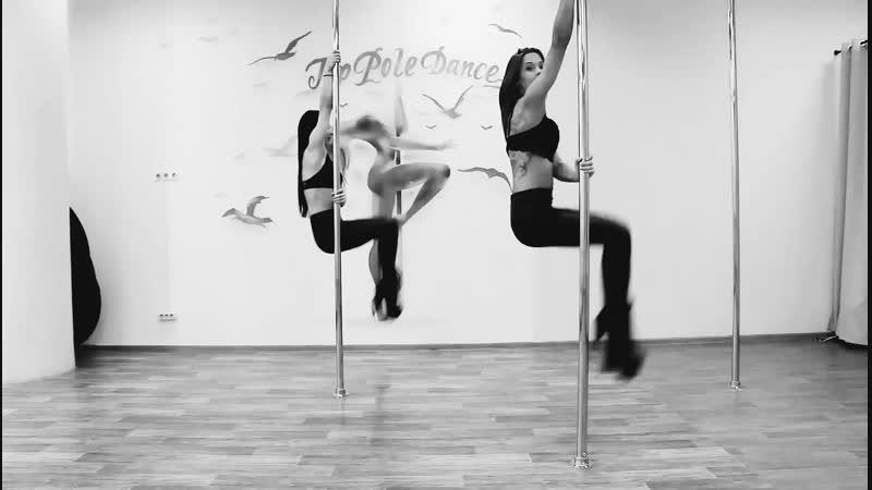 Pole Exotic ⚡