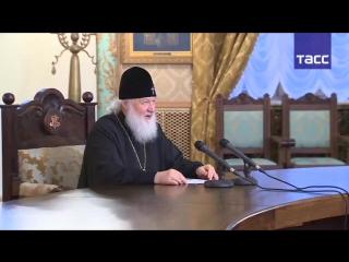 Патриарх Кирилл поздравляет российский экипаж МКС с Рождеством