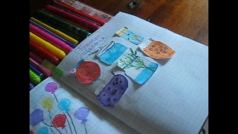 Личный дневник 3 Баночки счастья