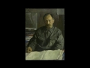 Дзержинский Феликс Эдмундович (ФЭД), фрагменты фото киносъемок 1914-1926 г. (ду