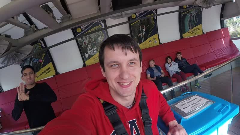 скайпарк 207 метров