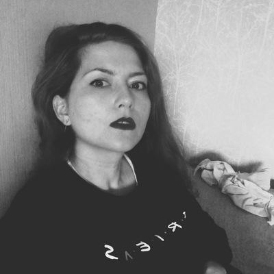 Саша Козьменко