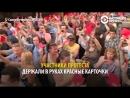 В Питере протест против повышения пенсионного возраста закончился видеотрансляцией из автозака