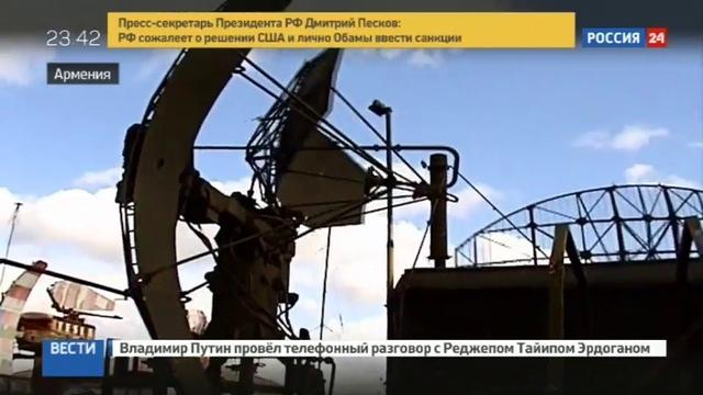 Новости на Россия 24 • В Гюмри отметили 75-летие основания российской военной базы