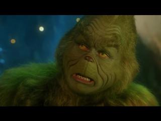 Как Гринч украл Рождество