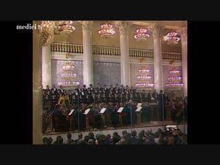 «Прометей» или «Поэма Огня» Скрябина под руководством Евгения Светланова