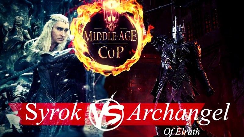Турнир Властелин Колец: Middle Age Cup - Archangel Of Elrath vs Syrok (Группа F, первый тур)