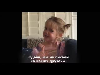 Двухлетняя девочка рассказывает о своем первом дне в детском саду