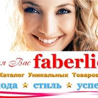 ИНТЕРНЕТ - МАГАЗИН ФАБЕРЛИК г. Ковров.  661a7593b000b
