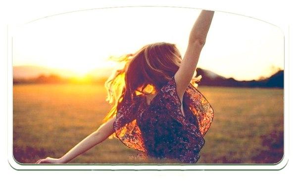 Счастье – это состояние, это образ жизни . И если вдруг ваша жизнь вас не радует, то возможно нужно просто научиться быть счастливой