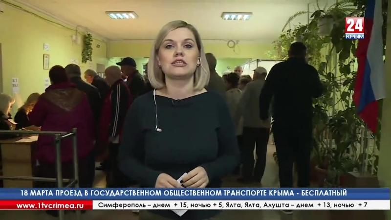 В Крыму стартовали выборы Президента России. В 8:00 открылись все 1 206 избирательных участков