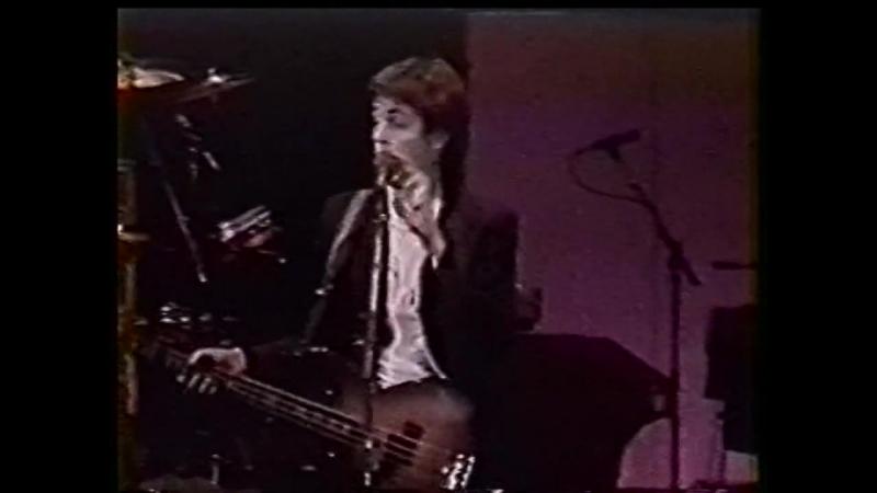 Paul McCartney Wings Arrow Through Me 5 7 Rock for Kampuchea 1981 U K TV Version