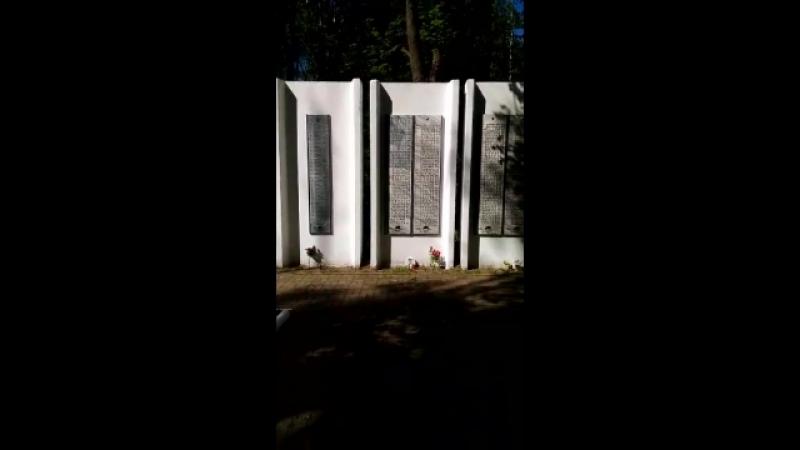 Мемориал Вязьма