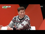 My Ugly Duckling 180107 Episode 69