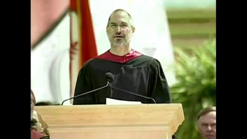 Стив Джобс речь в Стэнфордском университете 12 июня 2005 года