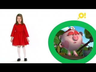 Сабина представляет мультсериал «Смешарики. Новые приключения» на канале «О!»