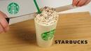 Съешь Старбакс стакан. Торт Starbucks в шоколадном стакане | Starbucks cake
